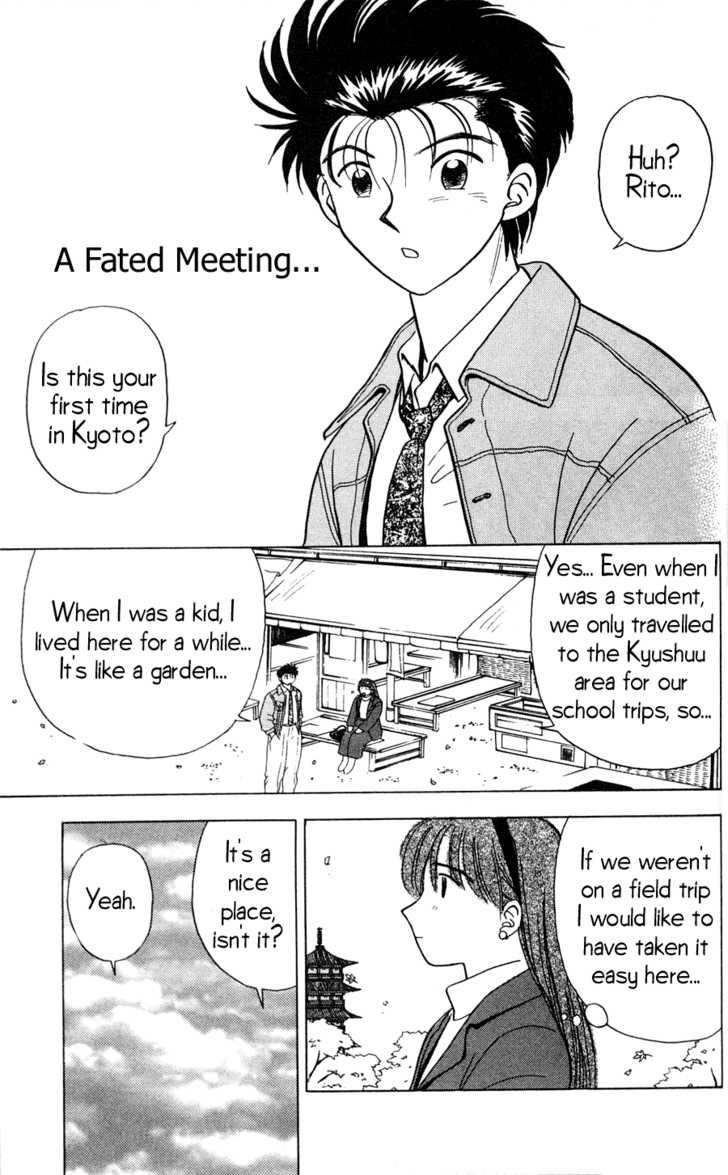 Hisoka Returns 14 Page 1