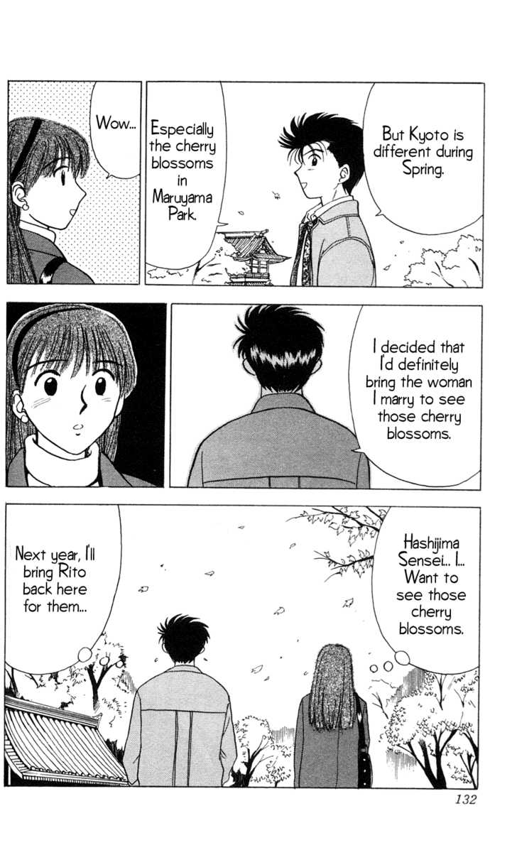 Hisoka Returns 14 Page 2