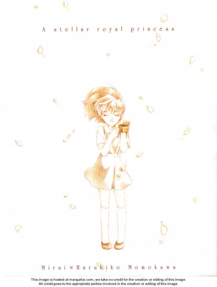 Hoshi no Oujo 1 Page 2