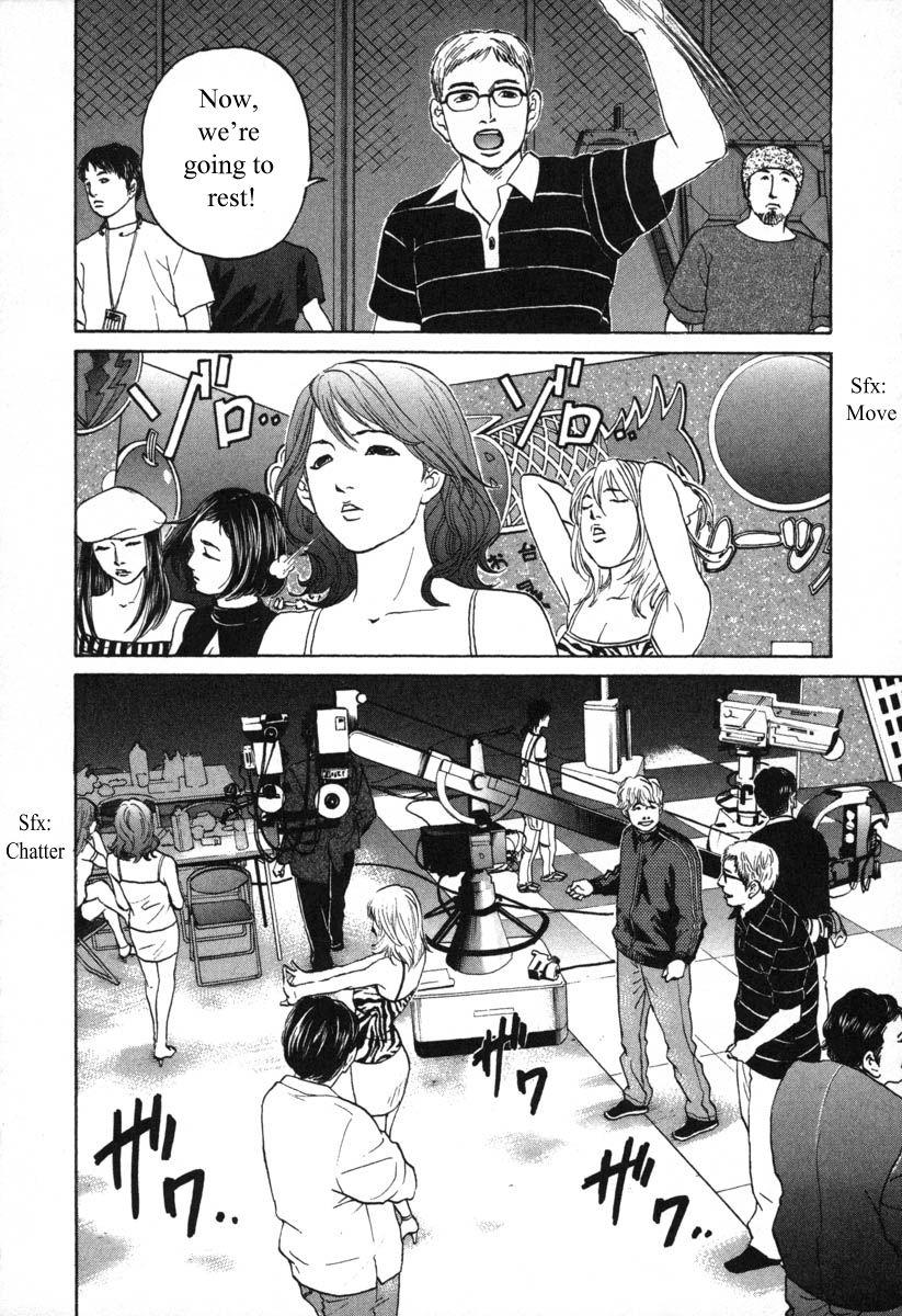 Haruka 17 54 Page 1