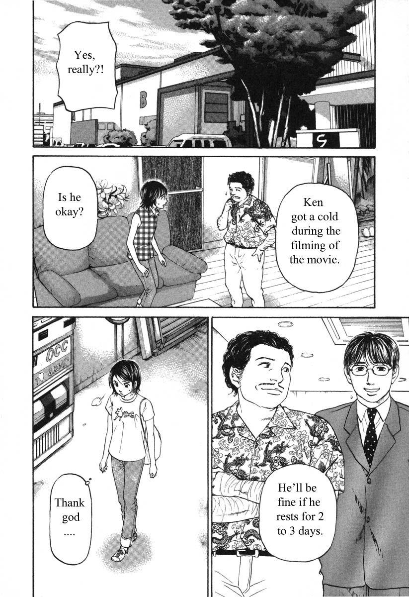 Haruka 17 57 Page 2