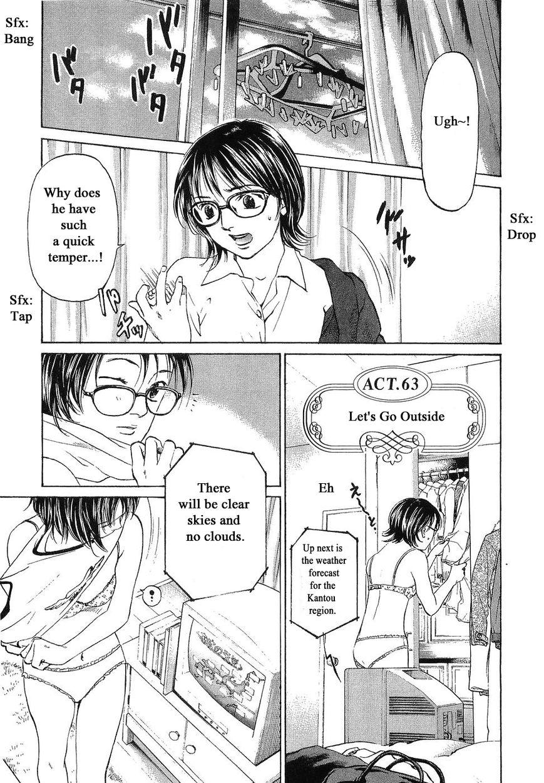 Haruka 17 63 Page 1