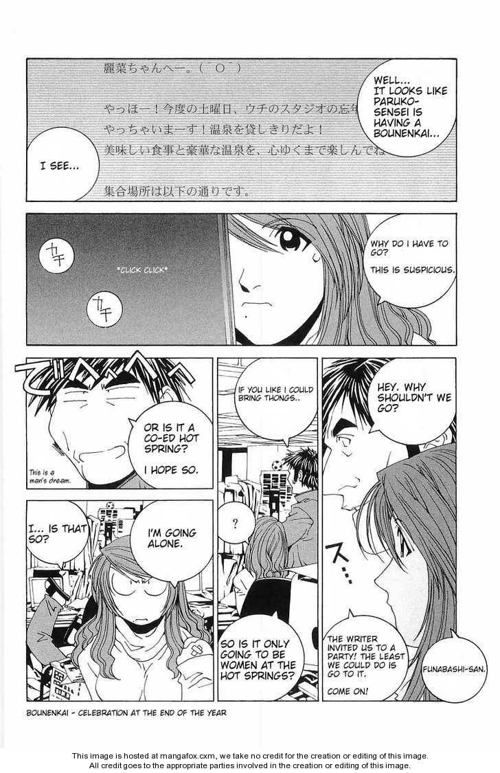 Kanojo no Carrera 7 Page 2