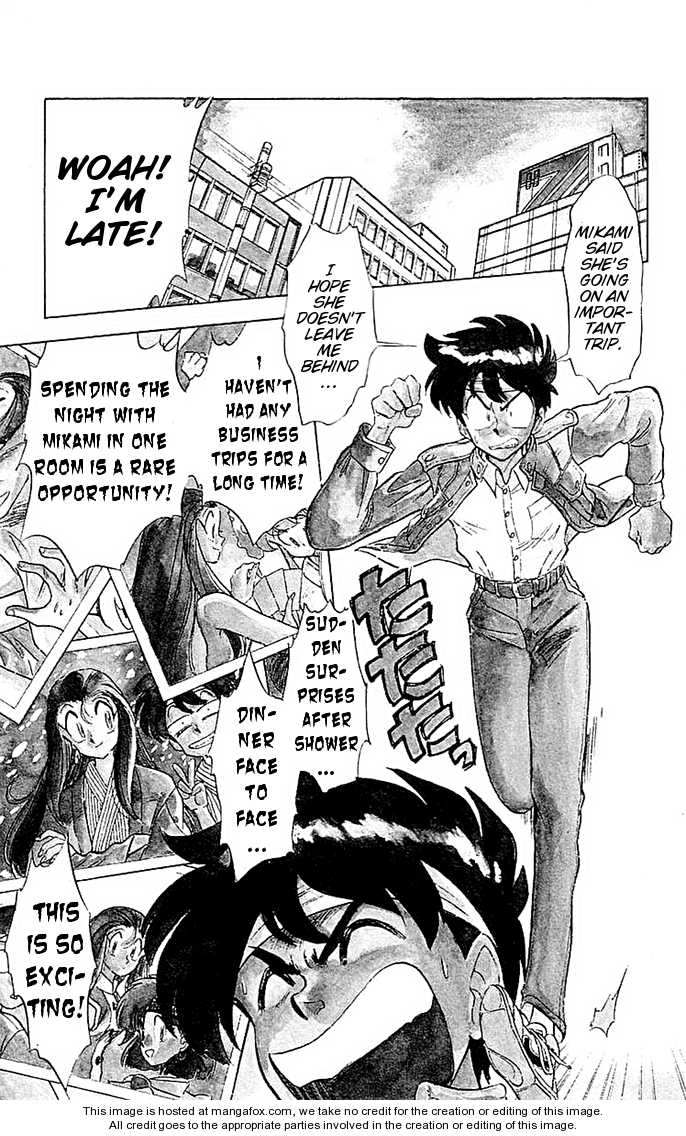 Ghost Sweeper Mikami 2 Page 1