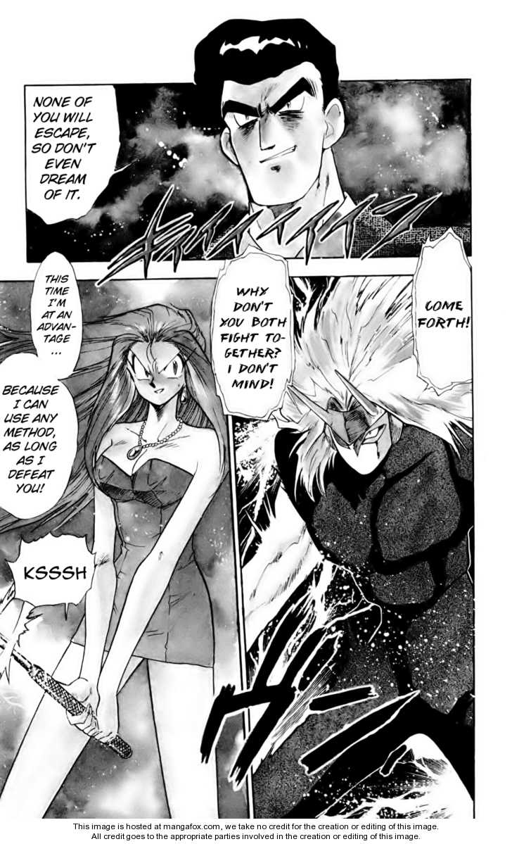 Ghost Sweeper Mikami 7 Page 1