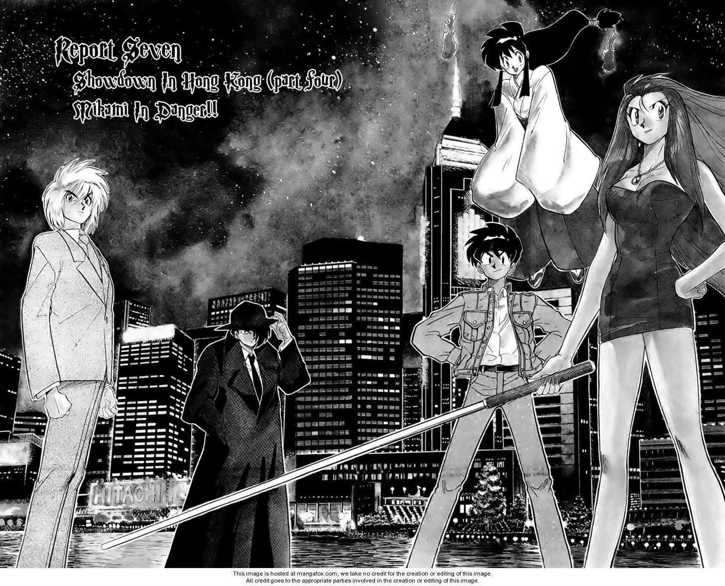 Ghost Sweeper Mikami 7 Page 2