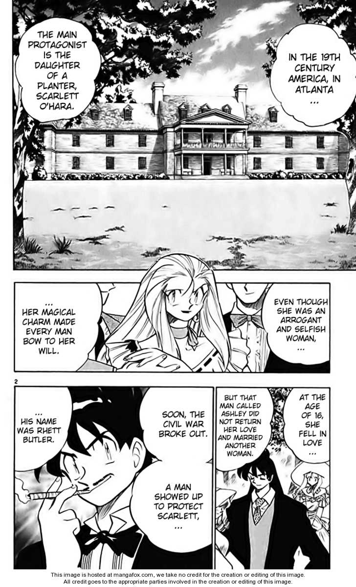 Ghost Sweeper Mikami 6 Page 2