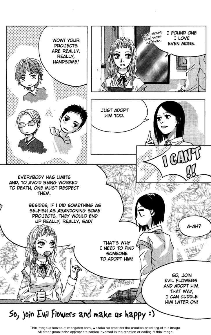 Honey Bitter 8 Page 1