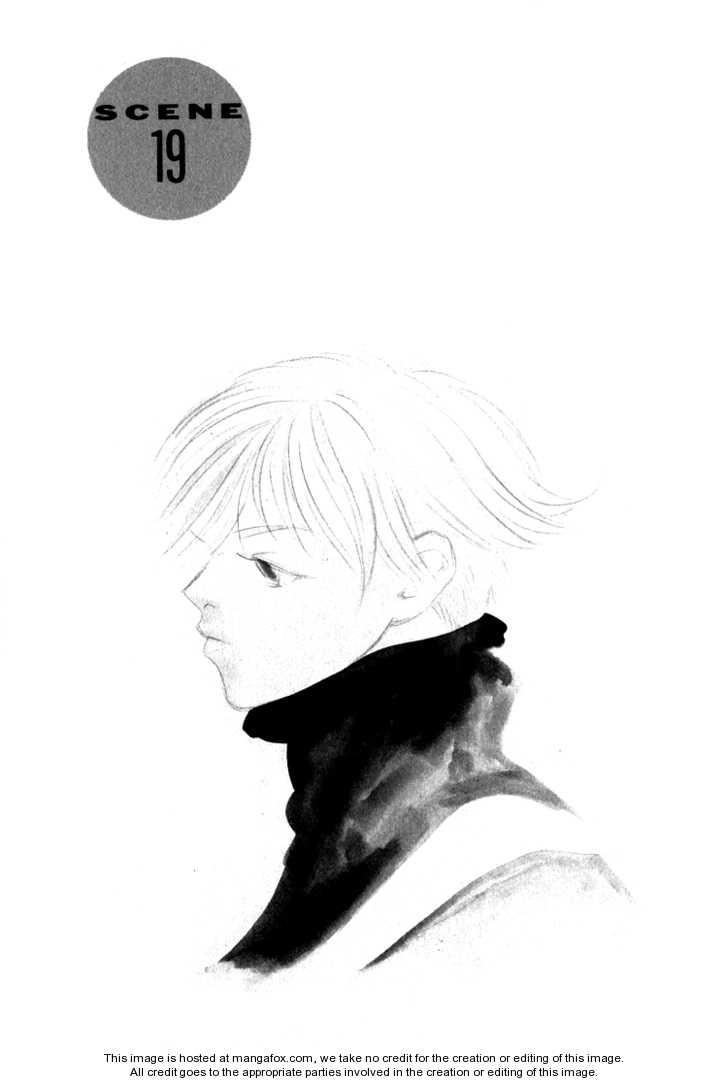 Bokutachi Otokonoko 19 Page 1