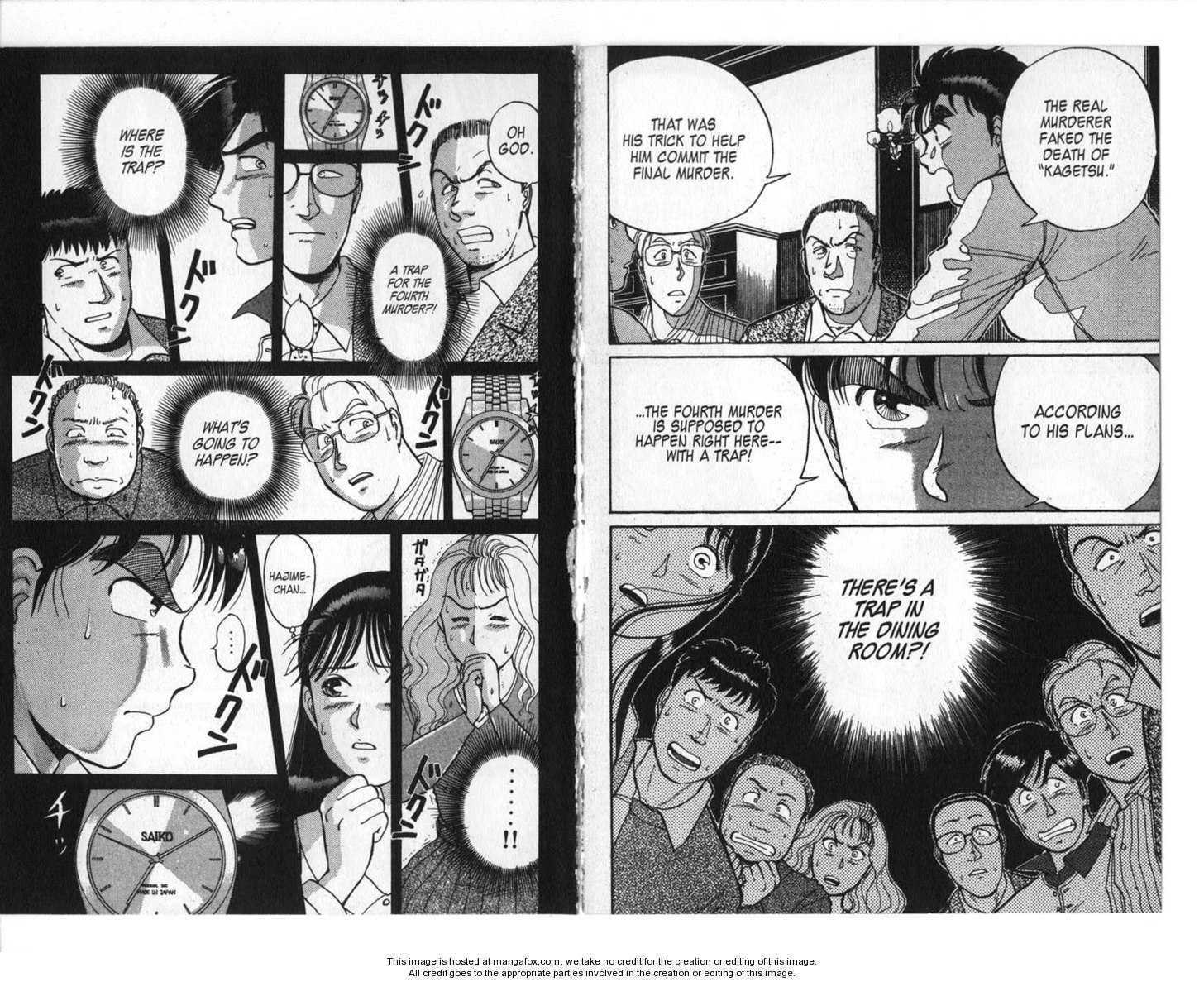 Kindaichi Shounen no Jikenbo 5 Page 2