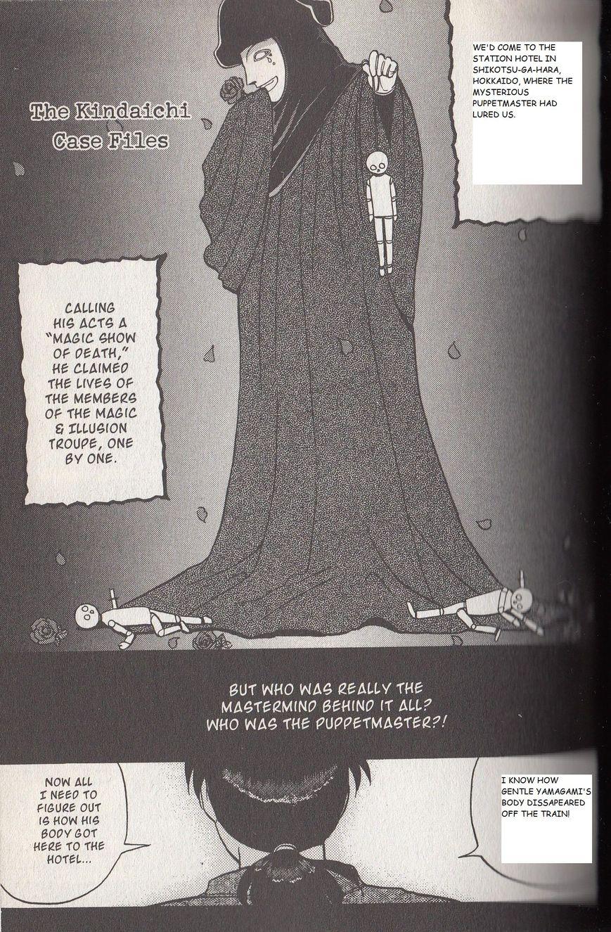 Kindaichi Shounen no Jikenbo 9 Page 1