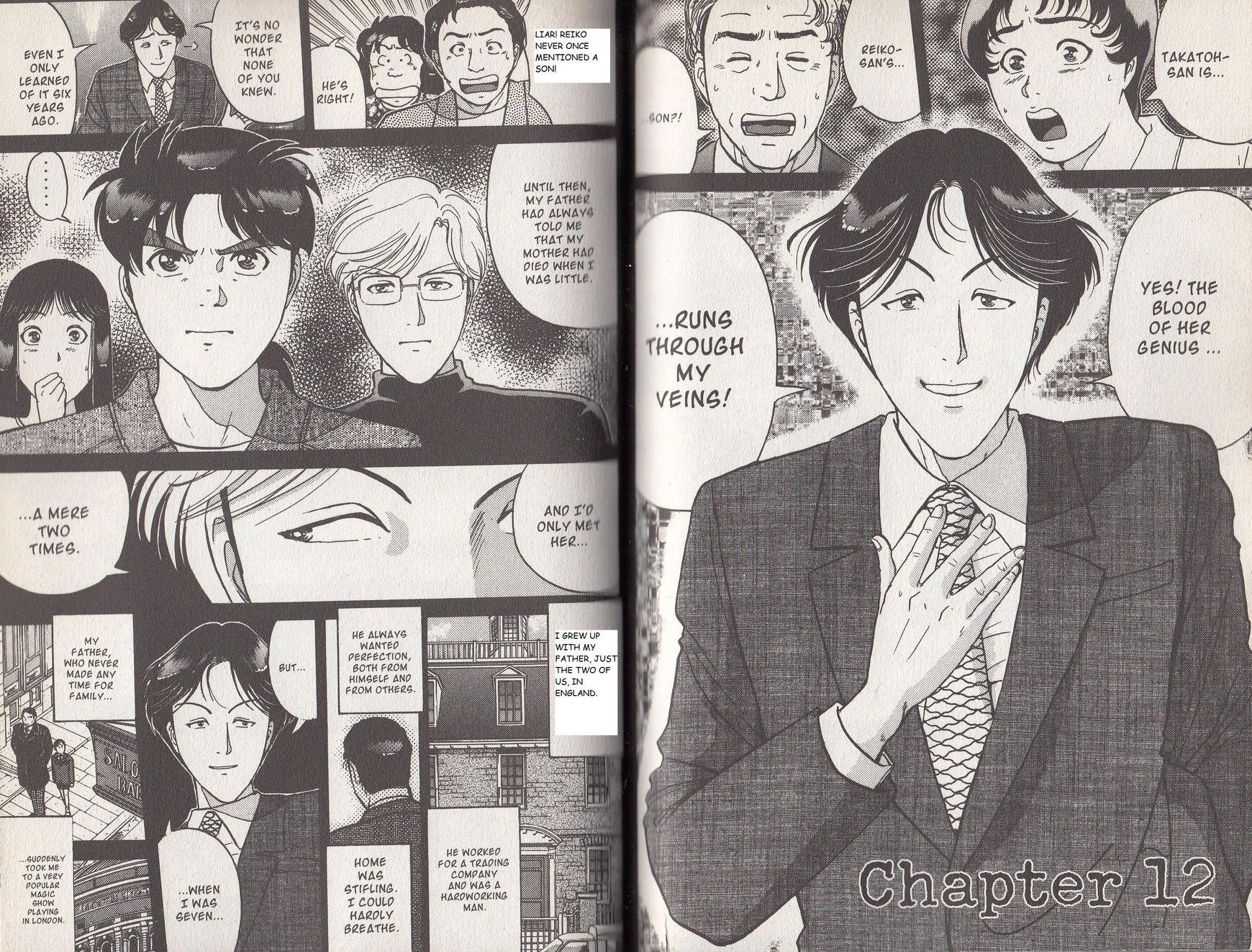 Kindaichi Shounen no Jikenbo 12 Page 2