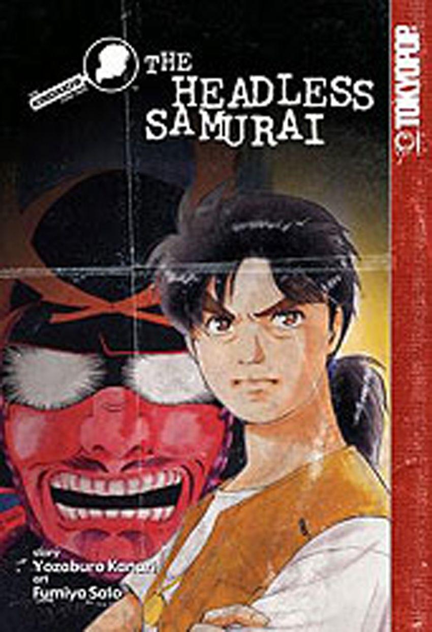 Kindaichi Shounen no Jikenbo 87 Page 1