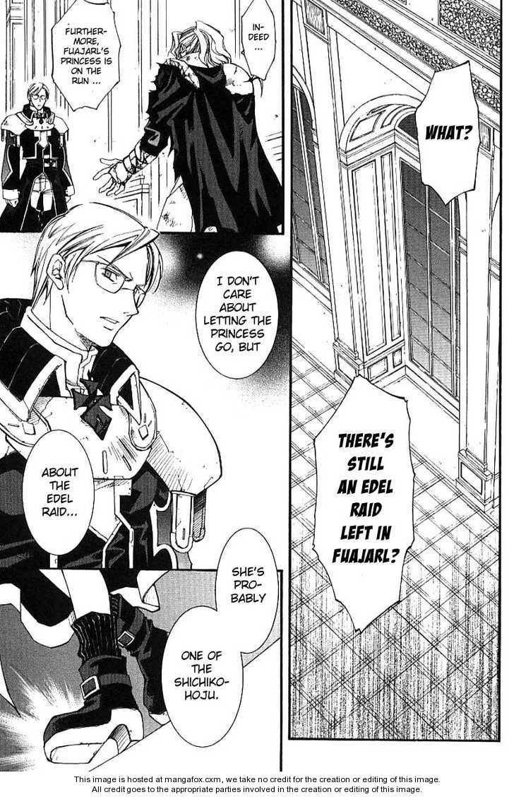 Elemental Gelade- Aozora no Senki 3.1 Page 3
