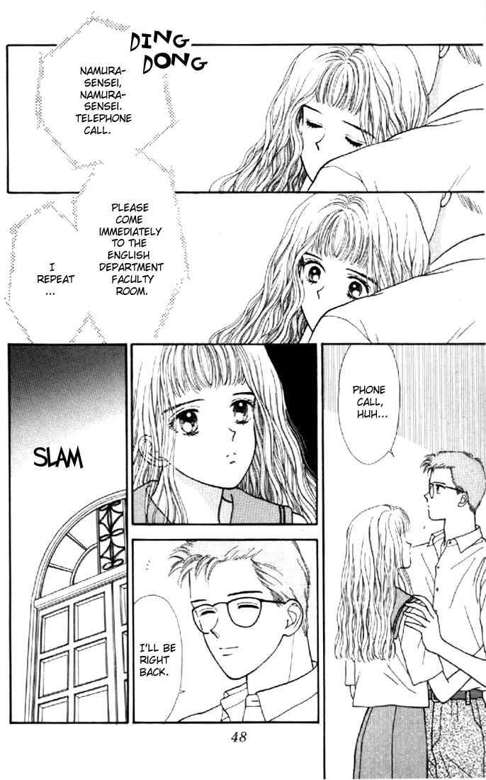 Marmalade Boy 7 Page 3