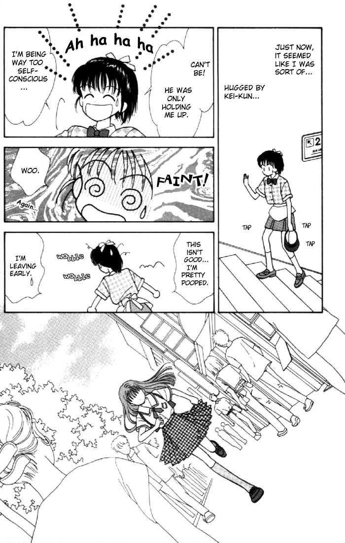 Marmalade Boy 26 Page 2