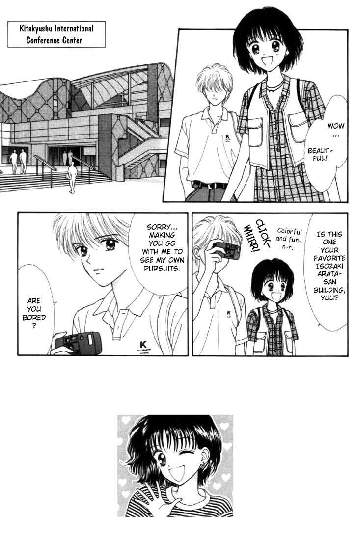 Marmalade Boy 38 Page 1