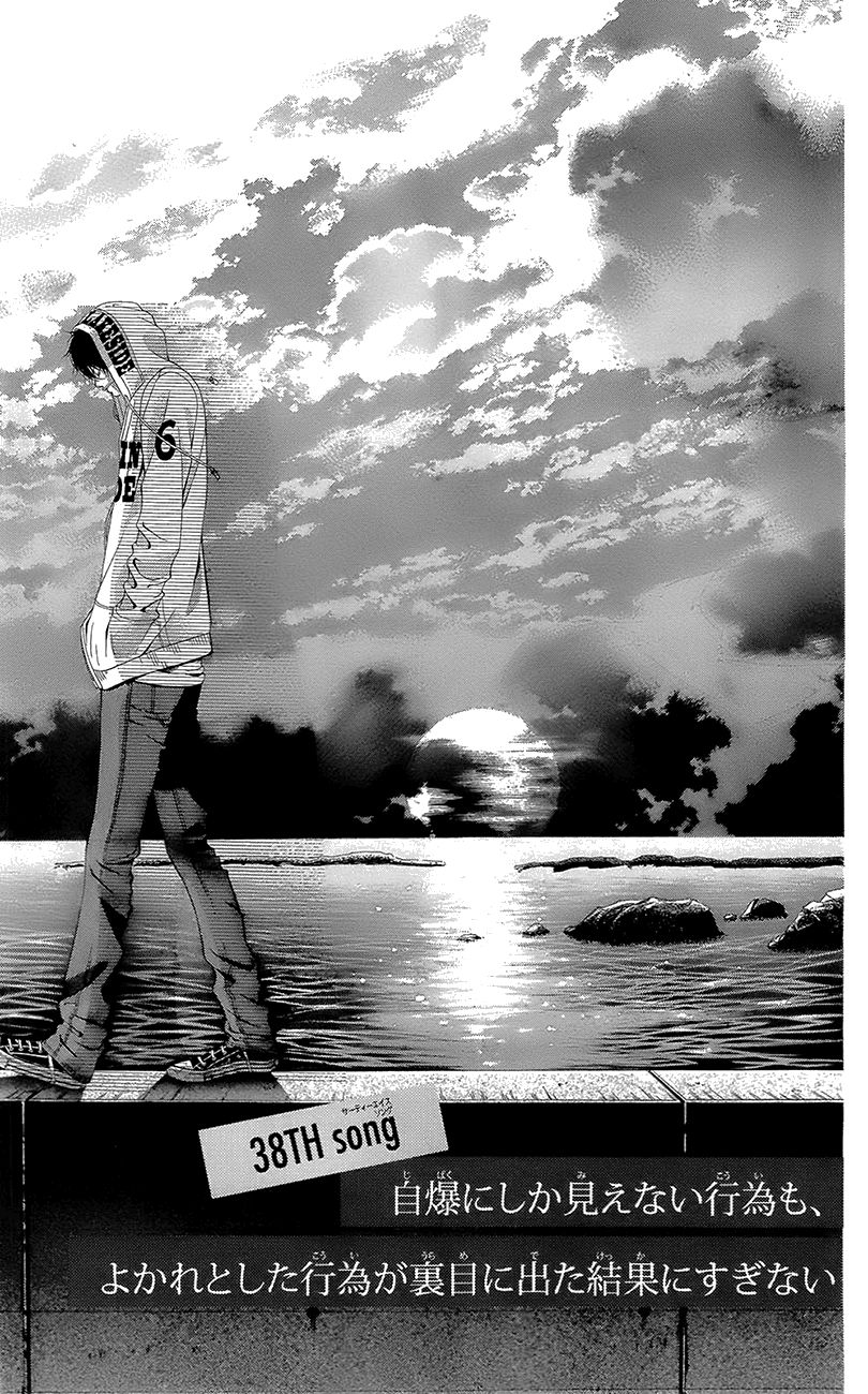 Kanojo wa Uso wo Aishisugiteru 38 Page 2