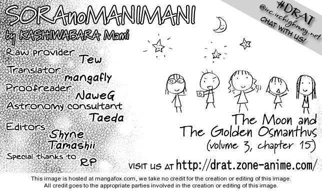 Sora no Manimani 15 Page 1