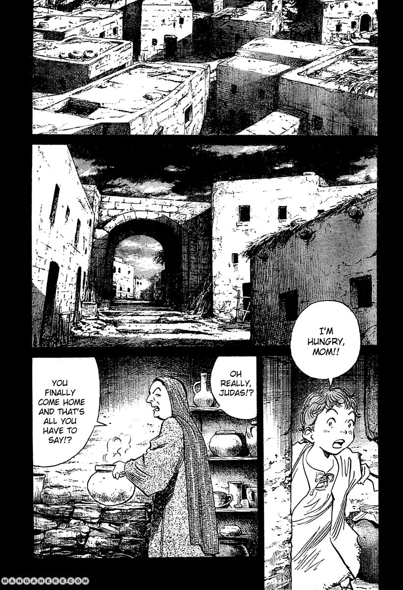 Billy Bat 15 Page 1