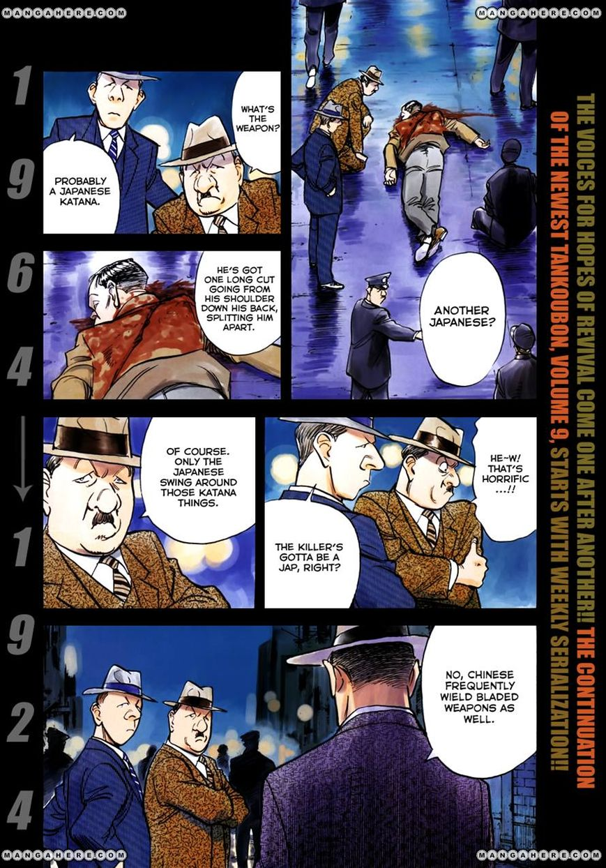 Billy Bat 78 Page 3
