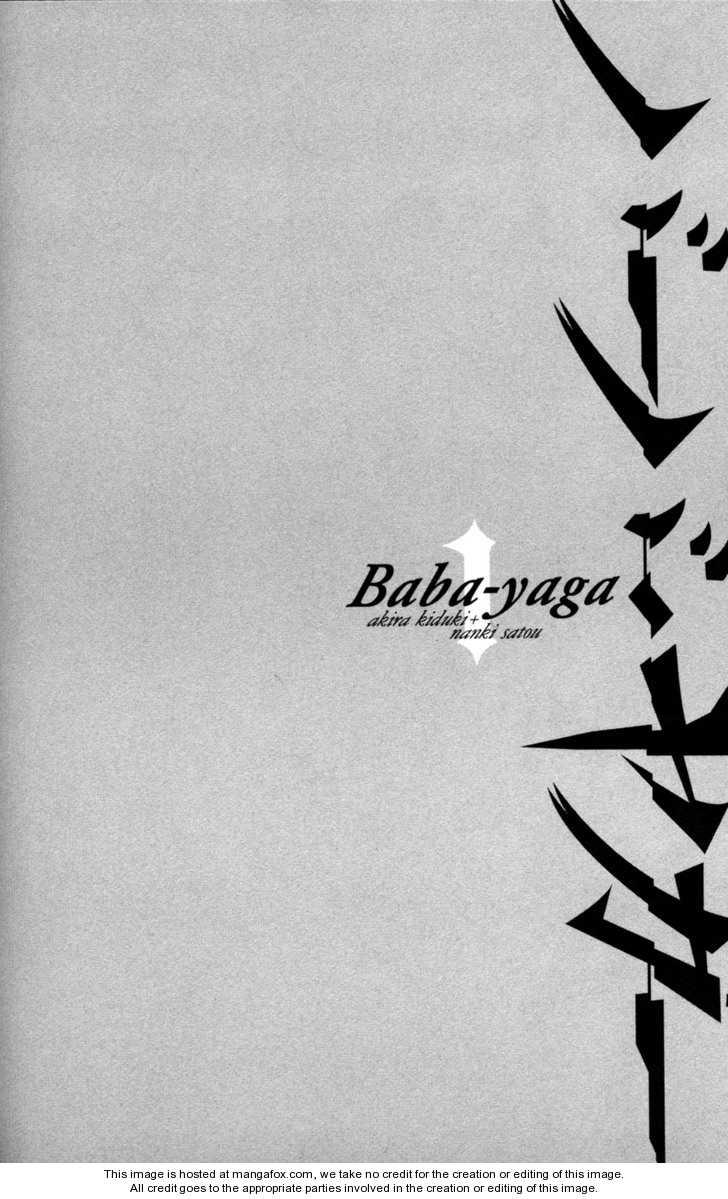 Baba-yaga 3 Page 1
