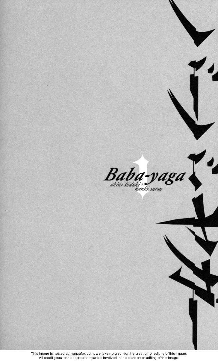 Baba-yaga 4 Page 1