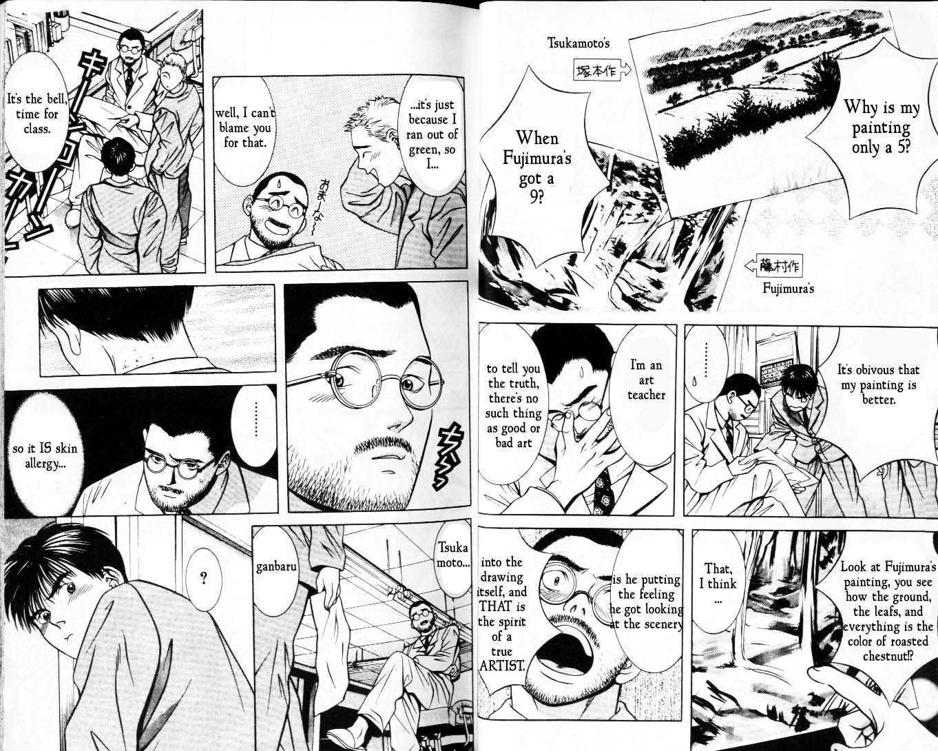 Hotman 26 Page 3