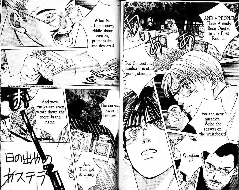 Hotman 35 Page 2