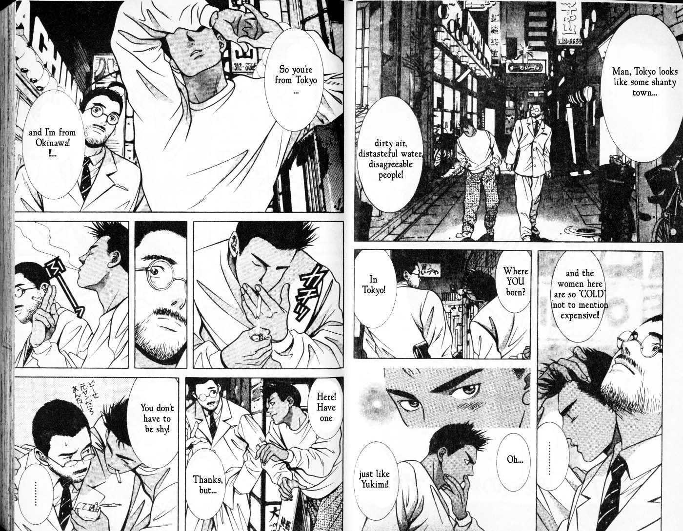 Hotman 37 Page 2