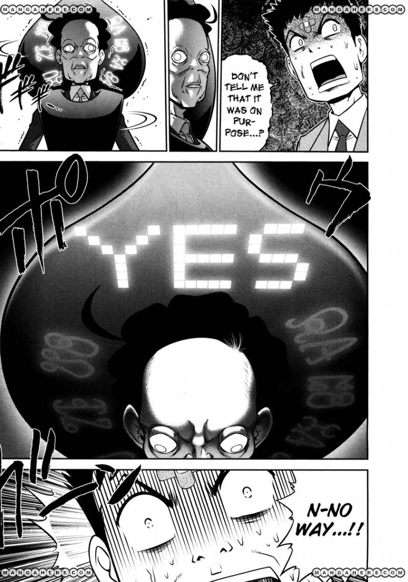 The Legend of Koizumi 65 Page 4
