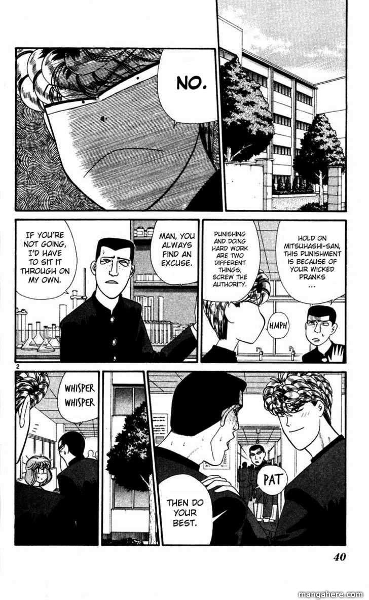 Kyou kara Ore wa!! 292 Page 2