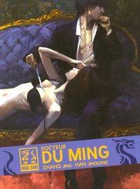Doctor Du Ming