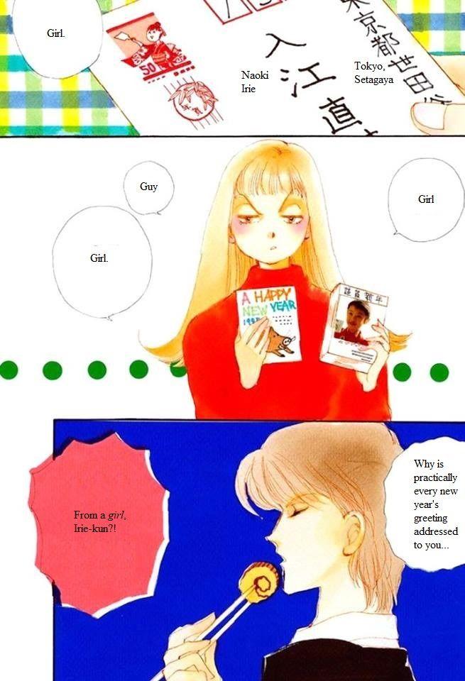 Itazura na Kiss 51 Page 1