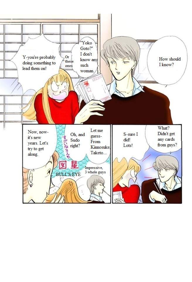 Itazura na Kiss 51 Page 2