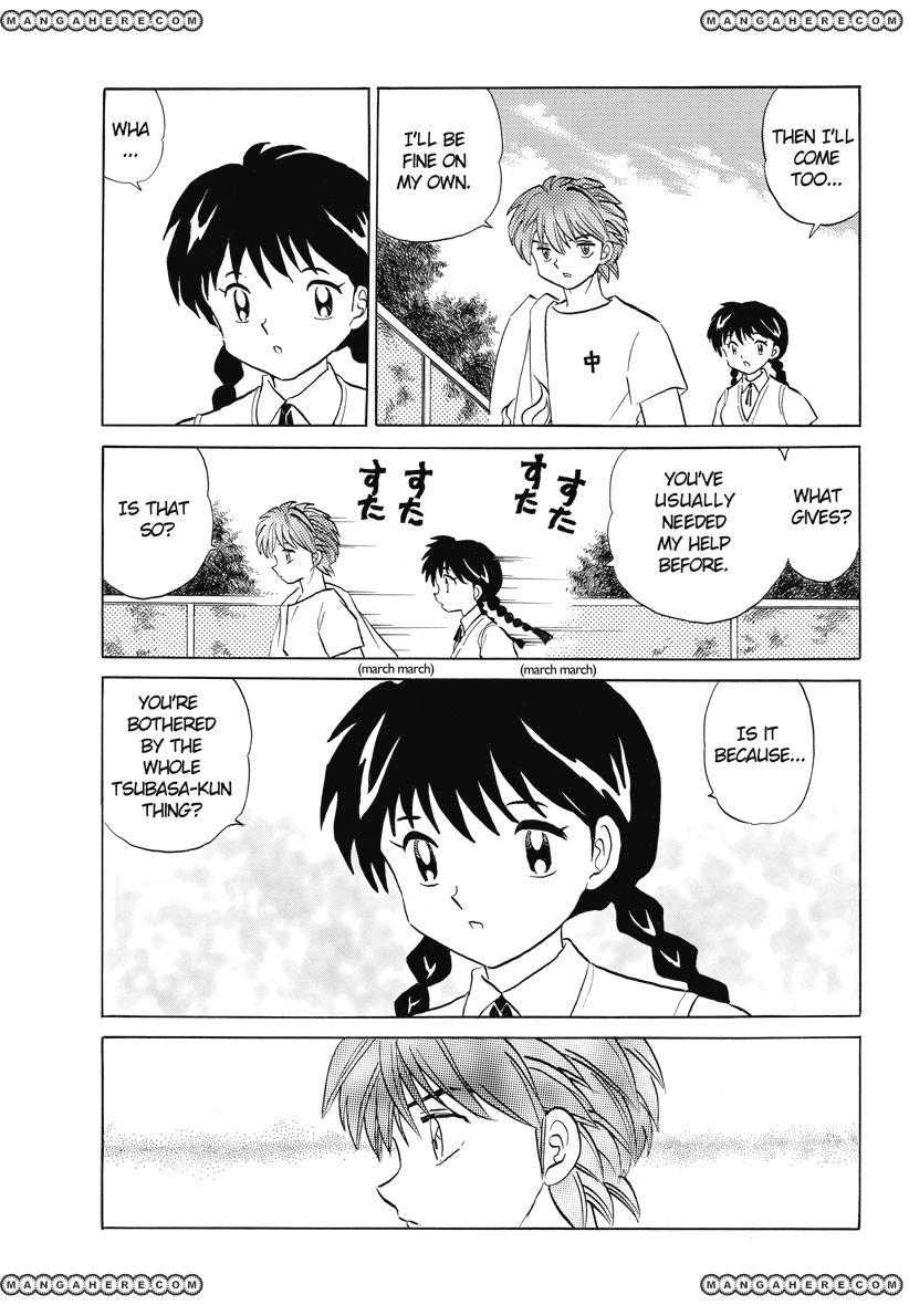 Kyoukai no Rinne 20 Page 4