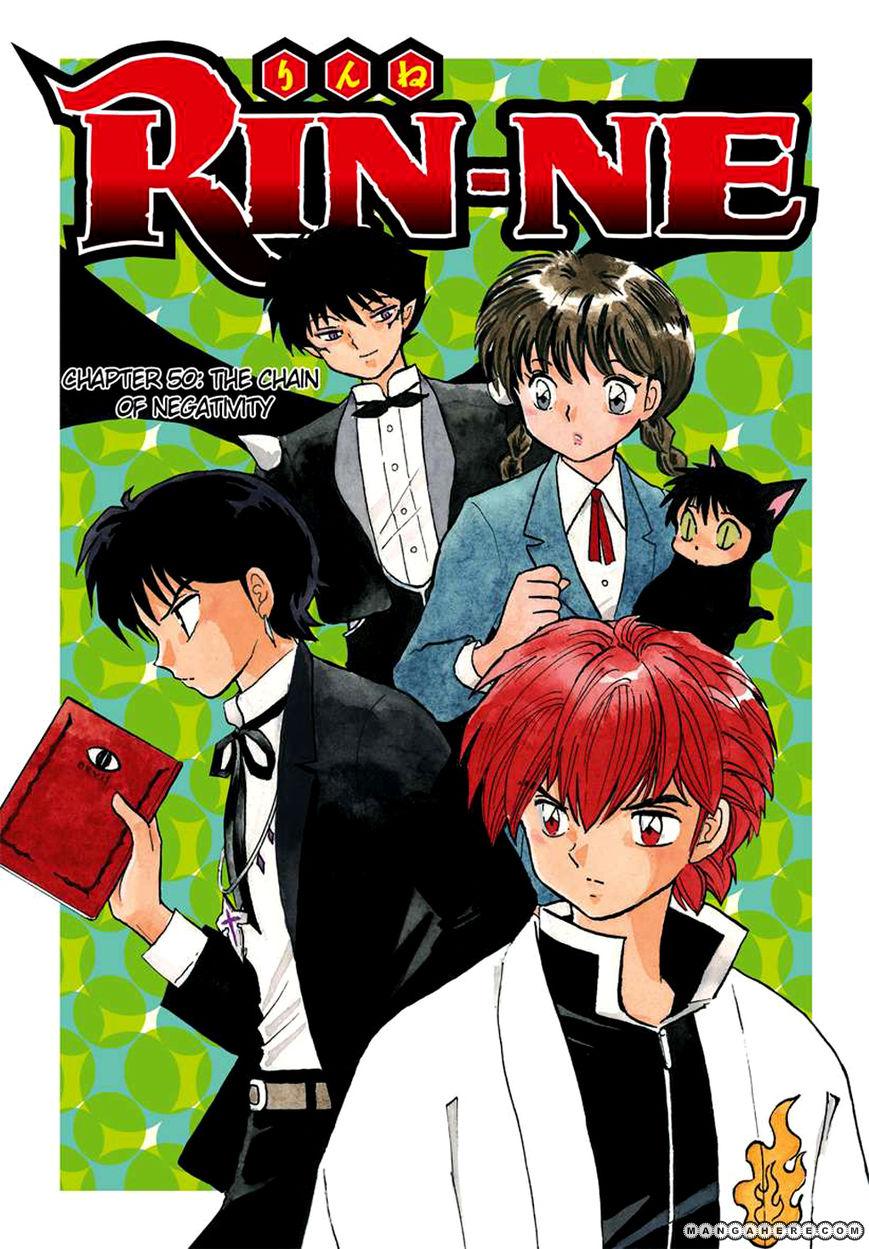Kyoukai no Rinne 50 Page 1