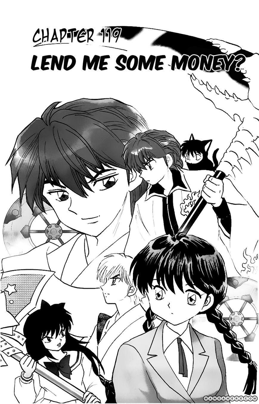 Kyoukai no Rinne 119 Page 2