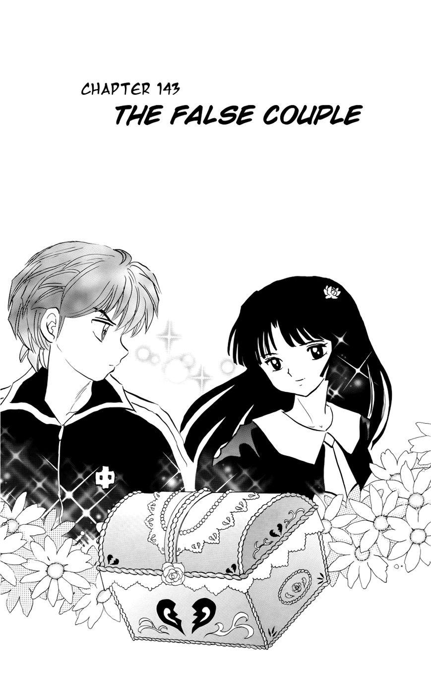 Kyoukai no Rinne 143 Page 1