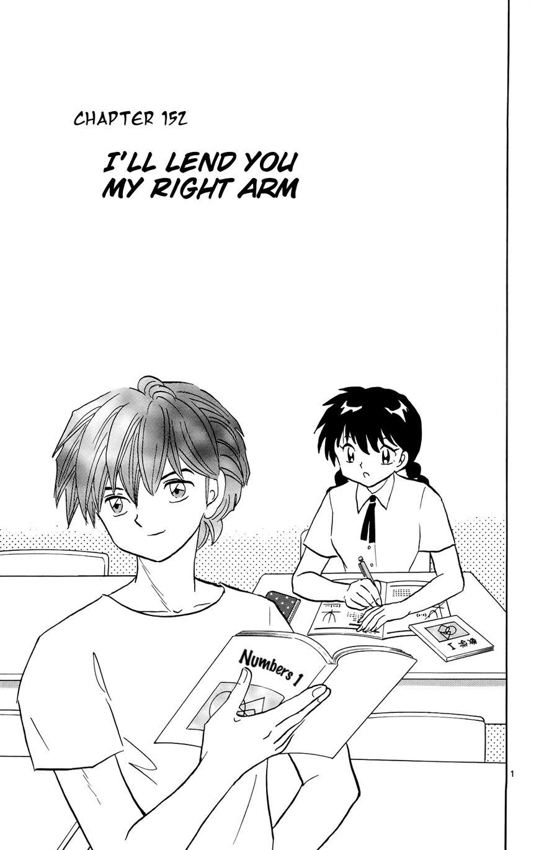 Kyoukai no Rinne 152 Page 1