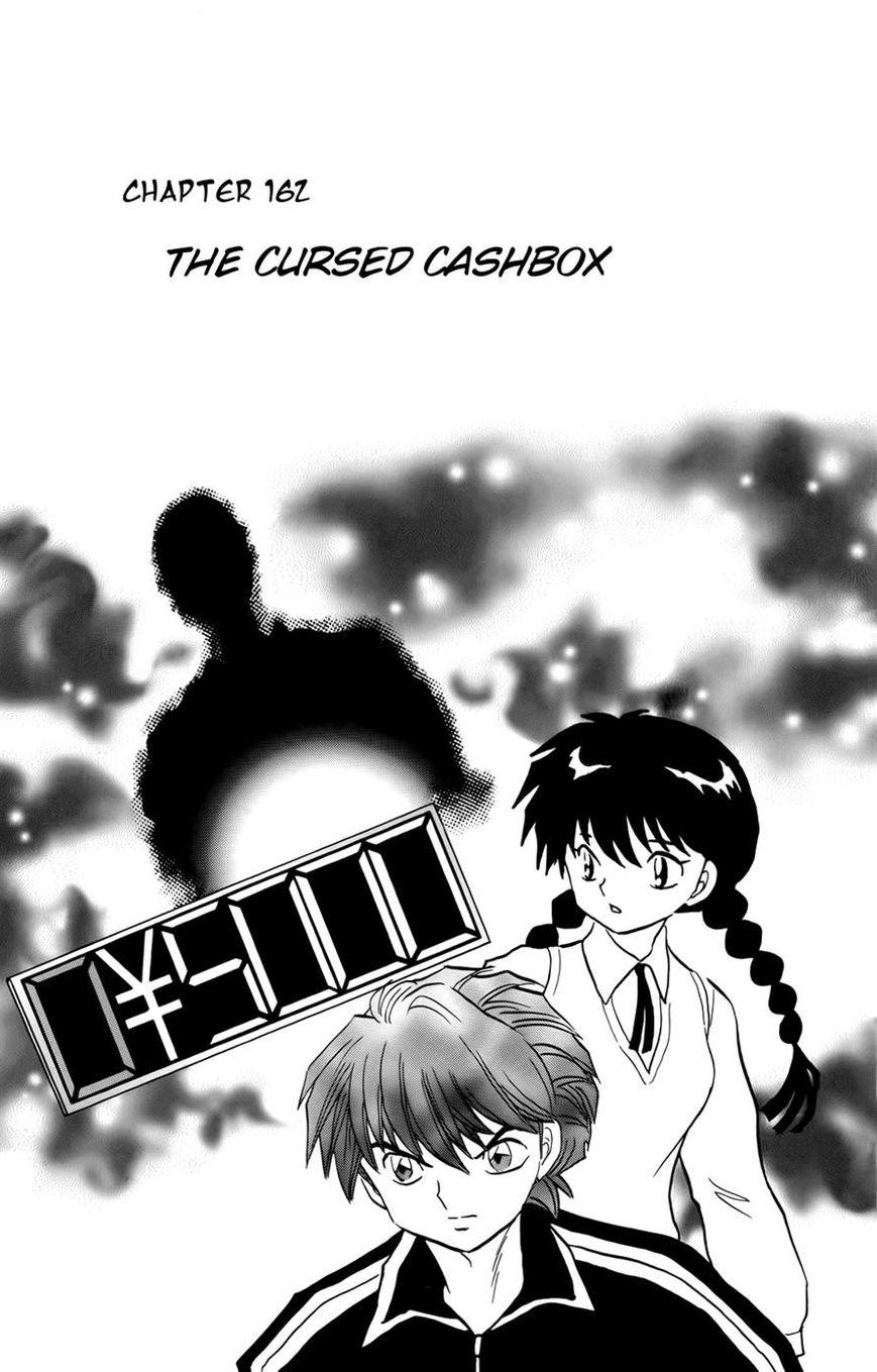 Kyoukai no Rinne 162 Page 1
