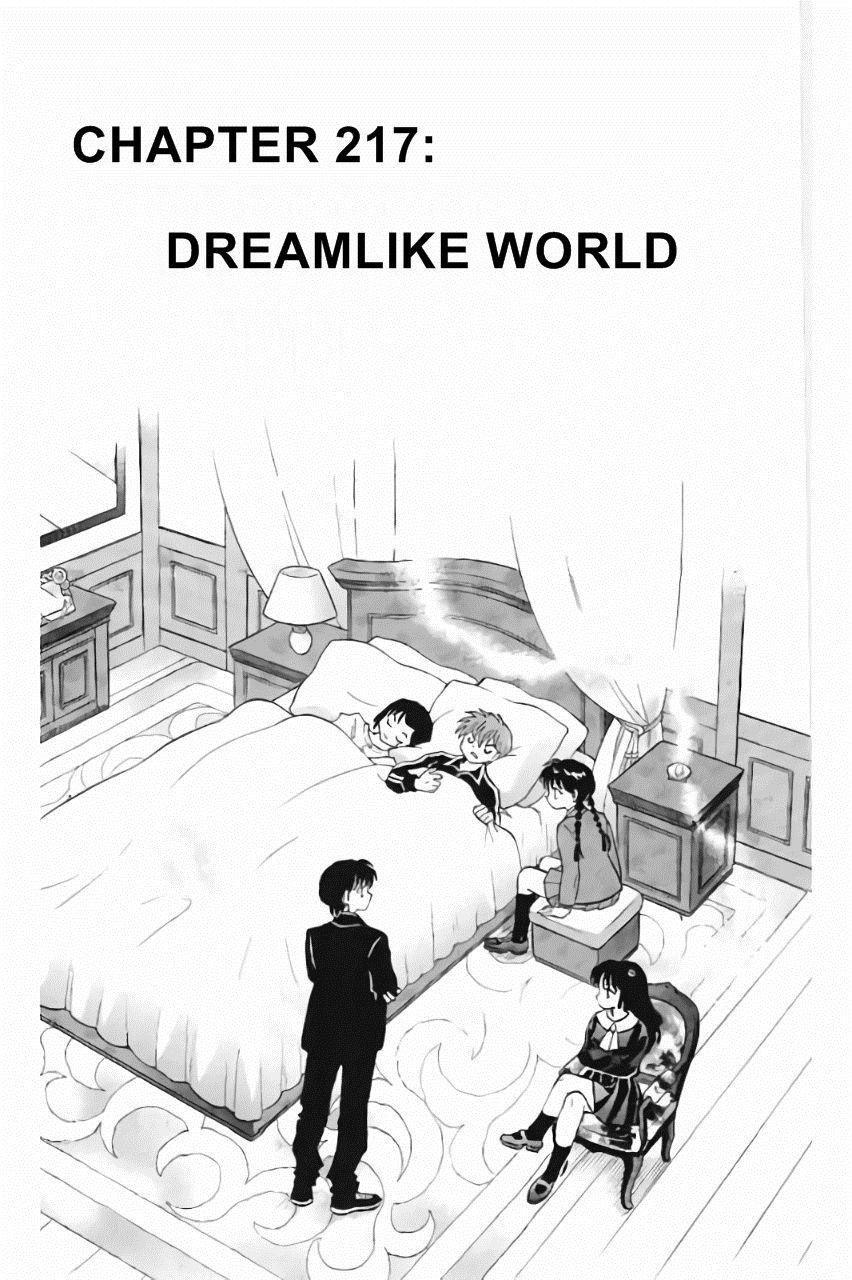 Kyoukai no Rinne 217 Page 1