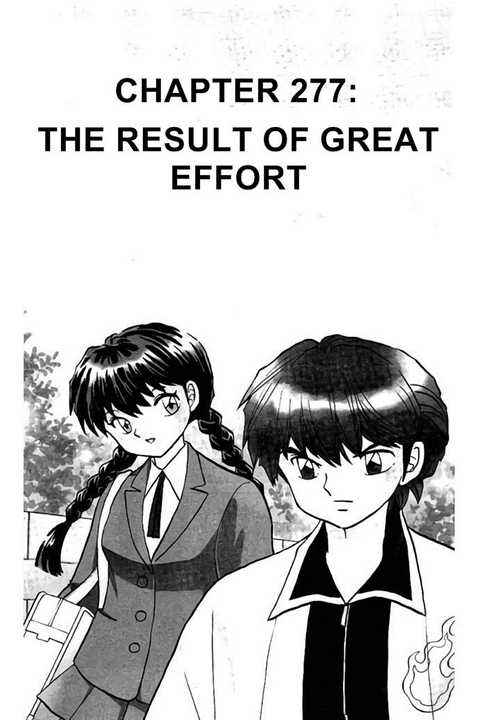 Kyoukai no Rinne 277 Page 1
