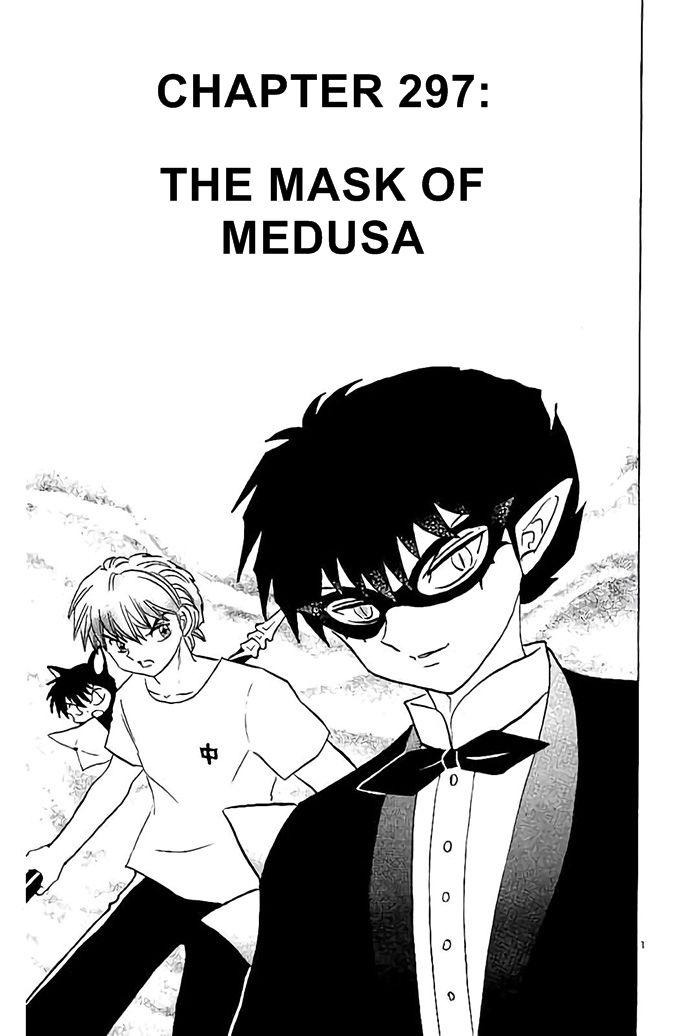 Kyoukai no Rinne 297 Page 1