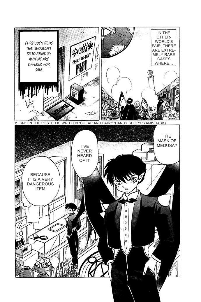 Kyoukai no Rinne 297 Page 2