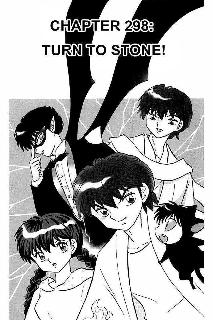 Kyoukai no Rinne 298 Page 1