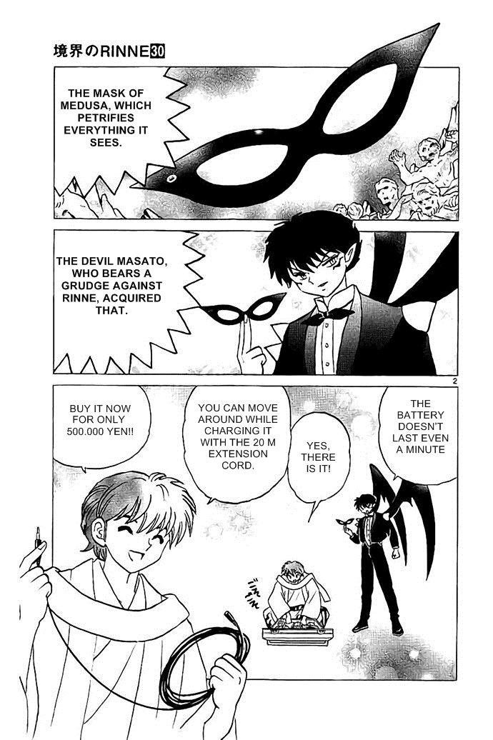 Kyoukai no Rinne 298 Page 2