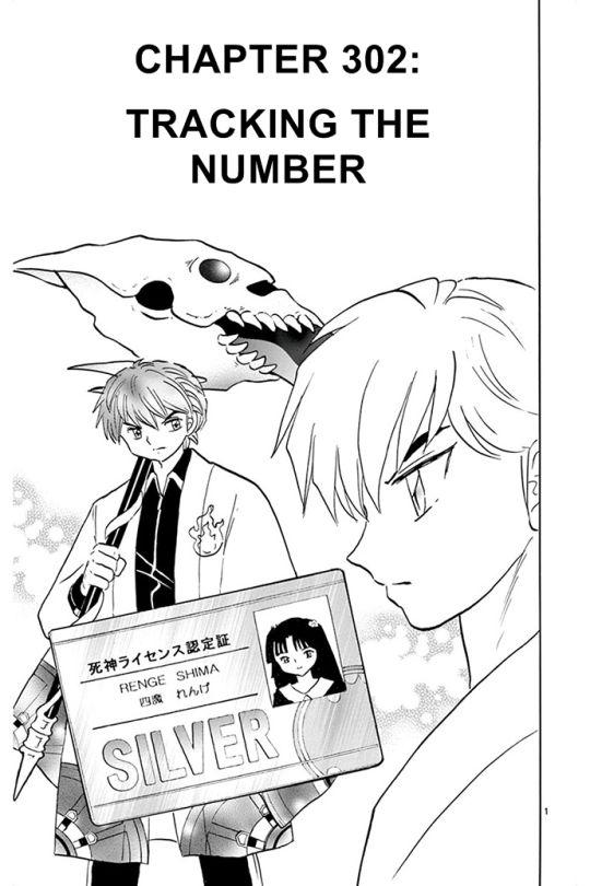 Kyoukai no Rinne 302 Page 1