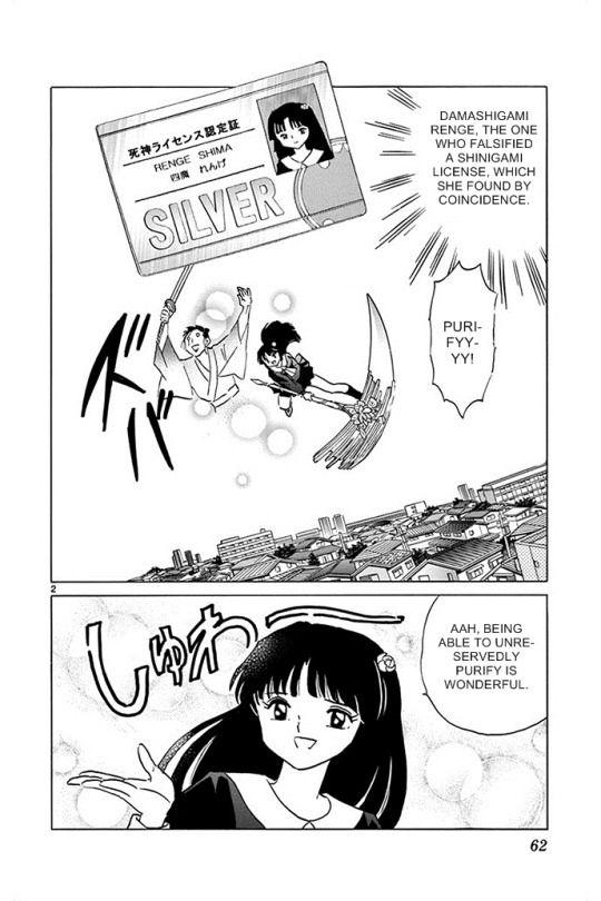 Kyoukai no Rinne 302 Page 2