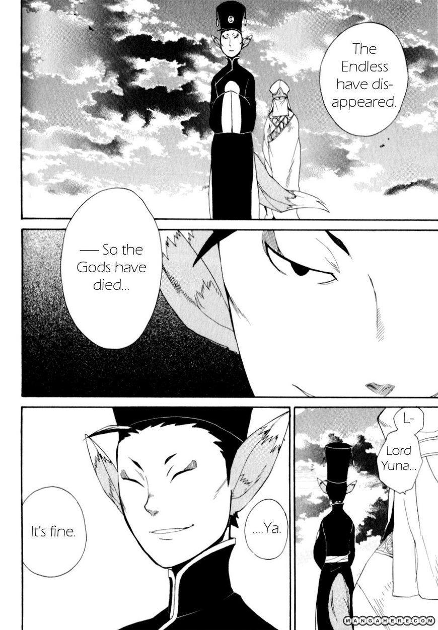 Utsurowazarumono Breath Of Fire IV 27 Page 3